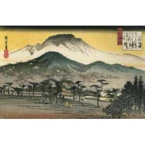 Greetings Birthday Card Japanese Art Utagawa Hiroshige Evening