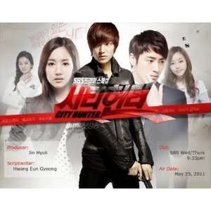 CITY HUNTER KOREAN DRAMA 8 DVDs w/English Subtitles Park