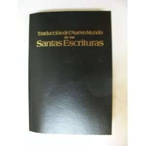 Traduccion Del Nuevo Mundo de Las Santas Escrituras