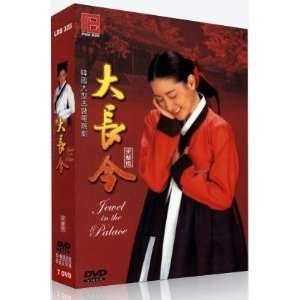 Jang Geum (Complete Series, All Zone, Good English Sub, Korean Drama