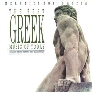 Best Greek Music of Today Various Artists Music