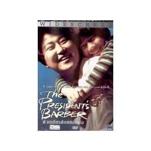 Presidents Barber, the (Region 3 ) ( Pal) (Dvd) Mun So
