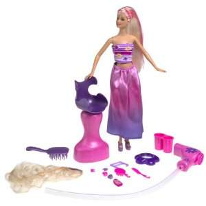 Barbie Glamour Surprise Toys & Games