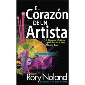 El Corazon de un Artista (Spanish Edition) (9780829742503