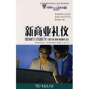 JIE YI (HA FO GUAN LI QIAN YAN )(HA FO GUAN LI TONG XUN )JI ZU Books