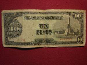 Vintage Ten Pesos The Japanese Government Paper Money