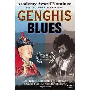 Genghis Blues: Richard Feynman, B.B. King, Kongar ol Ondar