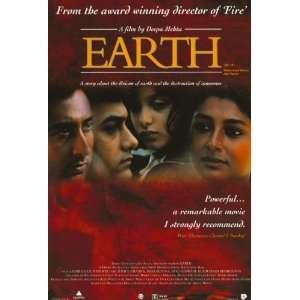 Nandita Das)(Kitu Gidwani)(Arif Zakaria)(Eric Peterson): Home
