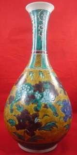 Antique JAPANESE SATSUMA VASE Komainu Floral Pattern Maroon Blue Green